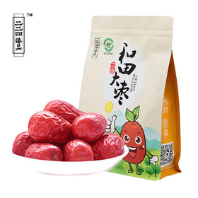 【新疆特产】二二四团臻品和田大枣||二级||500g精品枣