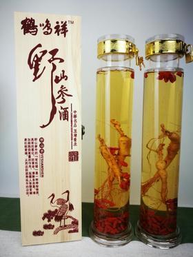 25年野山参  人参酒(1支 /盒. 2斤/支)
