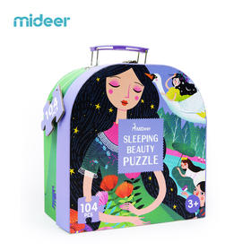 MiDeer/弥鹿  儿童手提盒睡美人拼图104片
