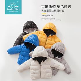 咕噜日记 宝宝多色简约棉服外套