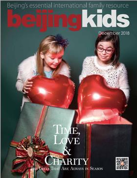 beijingkids 2018年12月刊