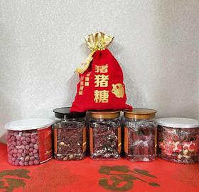 """""""新春大吉""""福袋茶点(紫薯花生、花生糖、黑南瓜子、山楂糕、猪猪糖、混合坚果6种组合)"""