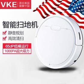 美国VKE 扫地机器人 智能家用全自动扫地拖地吸尘器 扫拖吸一体机V2 白色