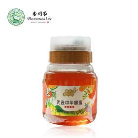 蜂蜜 老蜂农优选中华蜂蜜 纯天然
