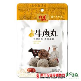 【Q弹爽口】真美 潮汕牛肉丸  250g/包