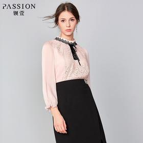 钡萱2019春季新款 优雅唯美蕾丝拼接灯笼袖减龄显瘦女上衣S80035A