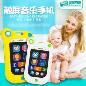 宝宝益智音乐手机