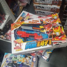 梦想三国传奇英雄凤凰利刃200A