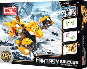 METAS兽族系列烈焰剑虎