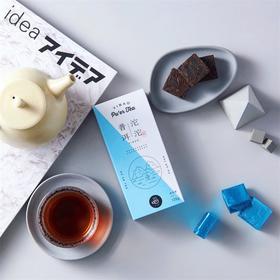[普洱沱沱]来自普洱茶的故乡 20坨/盒 两盒装