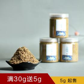马泥涝 沉香香粉 30g装 XF024-1