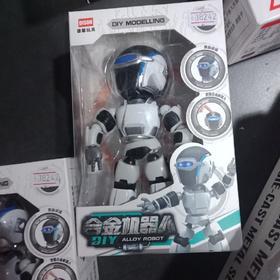 德馨合金机器人5599-5