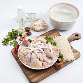 「文昌」限时特惠 椰子鸡-海南传味文昌鸡产业股份有限公司的扶贫产品