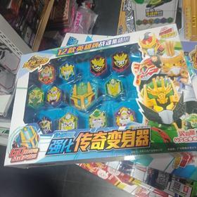 梦想三国强化传奇变身器303130