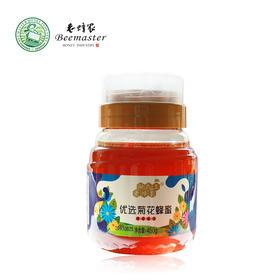 蜂蜜 老蜂农优选菊花蜂蜜 纯天然