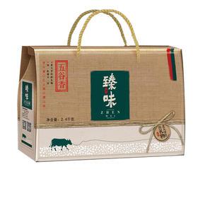 臻味五谷香杂粮礼盒