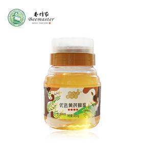 蜂蜜 老蜂农优选黄芪蜂蜜 纯天然