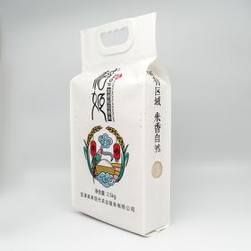 大米-彩绘中国风简易装