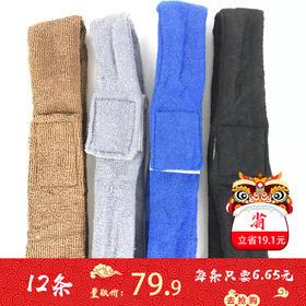 (12条量贩装)全棉发带(灰色、黑色、蓝色、棕色) 发廊美容院专业使用  轻巧便携带