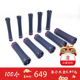 (100个量贩装)美缔紫色纹理杠   烫发杠子防水防爆美发数码热烫机器发廊专用卷发杠子