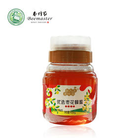 蜂蜜 老蜂农优选枣花蜂蜜 纯天然