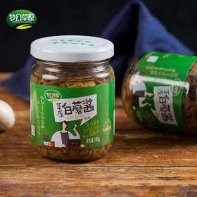 梦幻草原白蘑菇酱原味无防腐 香菇拌饭拌面调味酱180g*1瓶