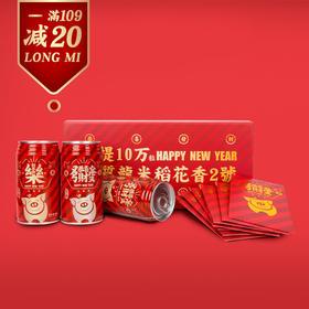 """【满109减20】龙米2019""""猪事大吉""""稻花香新年定制款300g*8罐/箱"""