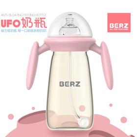 英国UFO宽口径PPSU奶瓶300ml