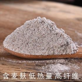 黑小麦全麦粉  含麦麸 低热量  高纤维  5斤装