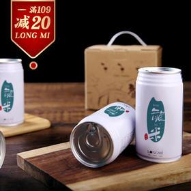 【满109减20】龙米有机稻花香白色经典丨300g*4罐/箱