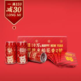 """【满159减30】龙米2019""""猪事大吉""""稻花香新年定制款300g*8罐/箱"""