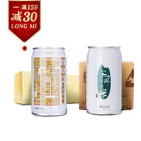 【满159减30】龙米家家香金色富硒2箱+龙米稻花香白色经典2箱