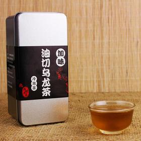 【瘦美神器 去油腻 脂肪杀手】油切黑乌龙茶 袋泡茶叶青叶茶 30袋 正品养生保健
