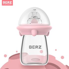 英国UFO宽口径新生儿硼硅酸奶瓶120ml