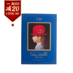 【满109减20】日本进口零食千朋红帽子曲奇喜饼干礼盒装