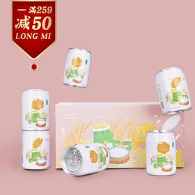 【满259减50】龙米·有机宝宝粥米丨218g*6罐x2箱