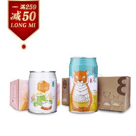 【满259减50】龙米稻花香彩色生活2箱+龙米有机宝宝粥米2箱