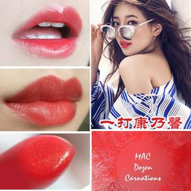 MAC 魅可 时尚唇膏口红 #dozen 一打康乃馨