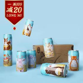 【满109减20】龙米·彩色生活⑦小动物款丨纯正五常稻花香2号300g*8罐装/箱