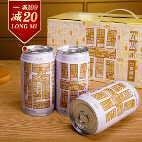 【满109减20】龙米家家香金色富硒300g*8罐装/箱