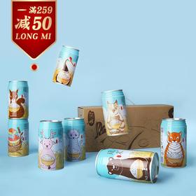 【满259减50】龙米·彩色生活⑦小动物款丨纯正五常稻花香2号300g*8罐装x2箱