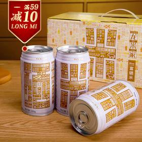 【满59减10】龙米家家香金色富硒300g*8罐装/箱