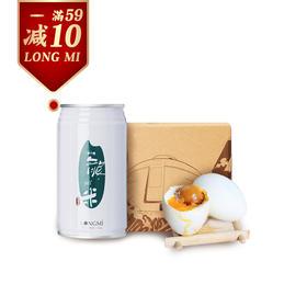 【满59减10】龙米有机稻花香白色经典1箱+冒油海鸭蛋1箱20枚装