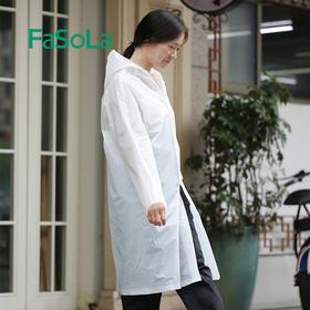 【轻便雨衣 告别繁琐】日本FaSoLa 柔软透气防水雨衣(徒步款) 采用声波热合工艺,杜绝衣领渗水