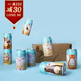 【满159减30】龙米·彩色生活⑦小动物款丨纯正五常稻花香2号300g*8罐装/箱