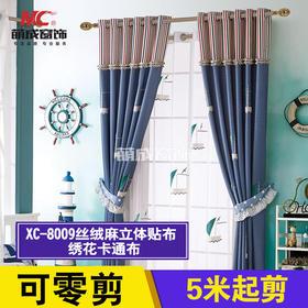 布料/卡通布/XC-8009丝绒麻立体贴布绣花卡通布