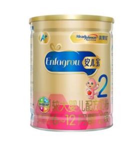 2罐装 美赞臣安儿宝较大婴儿配方奶粉2段900克  6-12月龄(新包装)