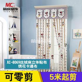 布料/卡通布/XC-8069丝绒麻立体贴布绣花卡通布