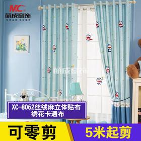 布料/卡通布/XC-8062丝绒麻立体贴布绣花卡通布