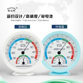 美达时指针式温湿度计